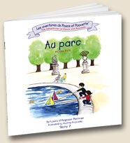 french language tape, french language school, french language learning, learn french language